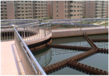 Intensive Clarifier in STP     (20,000 m3/d)